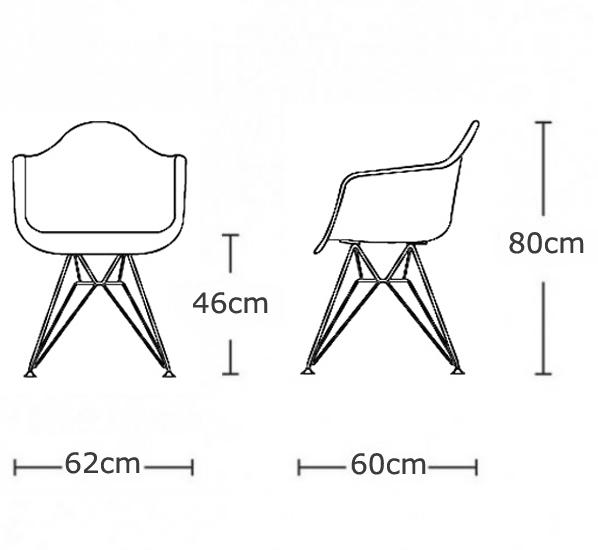 صندلی مدرن ایزی