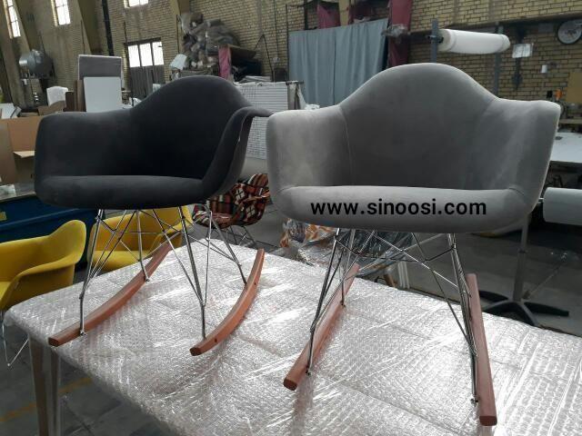صندلی راک مدرن تشکدار